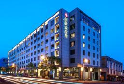 煙波大飯店花蓮館 Lakeshore Hotel Hualien