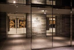 池袋太陽城王子大酒店 Sunshine City Prince Hotel Ikebukuro Tokyo