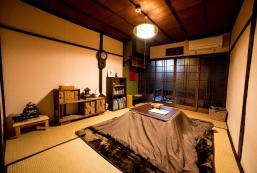 和庵八條亭旅館 Nagomian Hachijotei