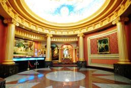 法皇商務飯店 KOF Hotel