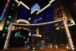 美麗殿精品旅館 - 中和館 Merryday Motel Zhonghe Branch