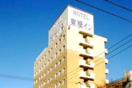 東橫INN北海道函館站前大門 Toyoko Inn Hokkaido Hakodate Ekimae Daimon