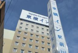 東橫INN一關站前 Toyoko Inn Ichinoseki Ekimae