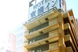 東橫INN北海道札幌站南口 Toyoko Inn Hokkaido Sapporo-eki Minami-guchi