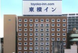 東橫INN熱海站前 Toyoko Inn Atami Ekimae