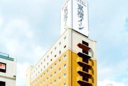 東橫INN旭川站前一條通 Toyoko Inn Hokkaido Asahikawa Ekimae Ichijo-dori