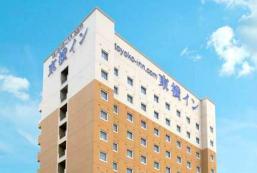 東橫INN旭川站東口 Toyoko Inn Hokkaido Asahikawa-eki Higashi-guchi