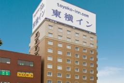 東橫INN藤枝站北口 Toyoko Inn Fujieda Eki Kita-guchi
