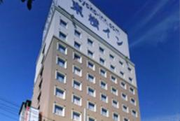 東橫INN山手線大塚站北口2 Toyoko Inn Yamanote-sen Otsuka-eki Kita-guchi No.2