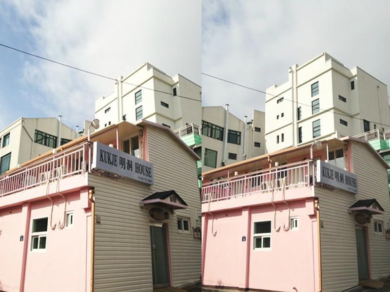 Kukje Myeongdong House, Hotels in Seoul South Korea - Best Asia Hotels Online