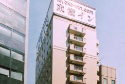 東橫INN東京日本橋人形町 Toyoko Inn Tokyo Nihombashi Ningyocho