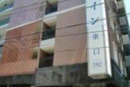 東橫INN橫濱鶴見站東口 Toyoko Inn Yokohama Tsurumi-eki Higashi-guchi