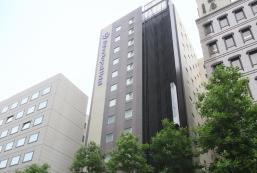 大阪北濱大和ROYNET酒店 Daiwa Roynet Hotel Osaka-Kitahama