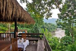 普特瑞之家桂河溫泉度假酒店 Home Phutoey River Kwai Hotspring & Nature Resort