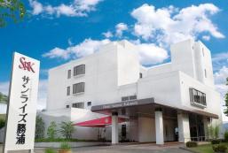 勝浦日出酒店 Hotel Sunrise Katsuura