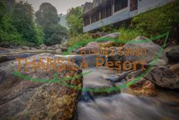 Thansila Resort Thansila Resort
