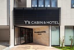 Y's膠囊酒店 - 那霸國際通 Y's Cabin & Hotel Naha