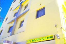 燒津站前Select Inn酒店 Hotel Select Inn Yaizu Ekimae