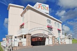精美酒店 - 津/免費停車/限成人 Hotel Fine Tsu Free Parking - Adult Only