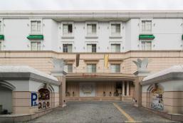 精美花園酒店 - 京都南/免費停車/限成人 Hotel Fine Garden Kyoto Minami Free Parking - Adult Only