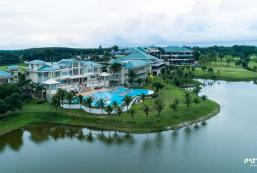 帕塔納運動度假村 Pattana Sports Resort