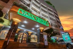塔拉苑精品酒店 Tara Court Boutique Hotel