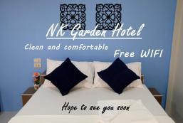 素叻府機場NK花園酒店 NK garden Hotel @Suratthani Airport