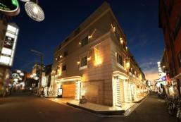 梅田精美花園酒店 - 僅限成人 Hotel Fine Garden Umeda (Adult Only)