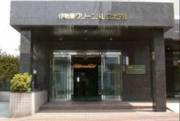 伊勢原綠宮酒店 Isehara Green Palace Hotel