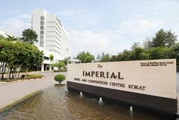 呵叻帝國酒店和會議中心 The Imperial Hotel and Convention Centre Korat