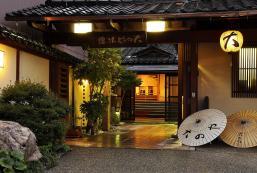 大野屋酒店 Hotel Oonoya