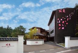 櫻庵河口湖酒店 Sakuraan Kawaguchiko Hotel