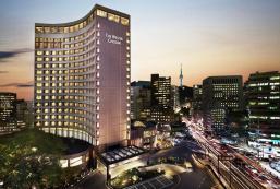 威斯汀朝鮮酒店 - 首爾 The Westin Chosun Seoul
