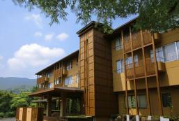 仙石原溫泉箱根山景旅館 Mount View Hakone Ryokan