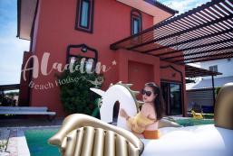 200平方米3臥室獨立屋 (巢三木輪沙灘) - 有3間私人浴室 Aladdin beach house 4 bedroom