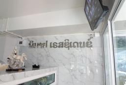 披邁公寓 Phimai Residence