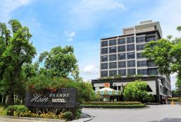 新悅花園酒店 Hsin Hotel
