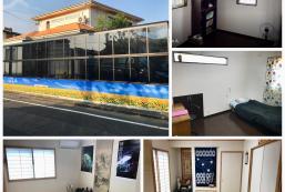 33平方米4臥室獨立屋(宮崎) - 有1間私人浴室 plarail guesthouse japan miyazaki