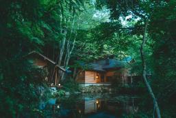 箱根隱居1/f別墅 Hakone Retreat villa 1/f
