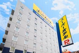 北見超級酒店 Super Hotel Kitami