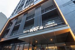 難波黑門WBF酒店 Hotel WBF Namba Kuromon
