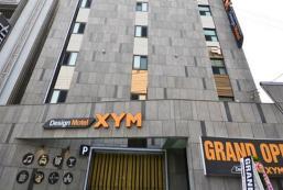 XYM汽車旅館 XYM Motel