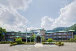 休暇村奧武藏 - 日本國家公園度假村 Kyukamura Oku-Musashi National Park Resorts of Japan