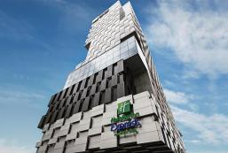 曼谷暹羅智選假日酒店 Holiday Inn Express Bangkok Siam