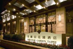 美麗信花園酒店 Miramar Garden Hotel