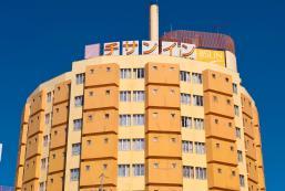 知鄉舍酒店 - 名古屋 Chisun Inn Nagoya