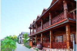拉穆瑙昂孔酒店 Bann Lamoonaoonkhong Hotel