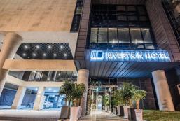 Rivertain酒店 Rivertain Hotel