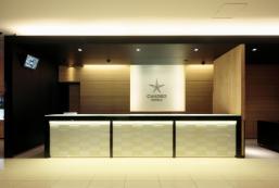 茅野光芒酒店 Candeo Hotels Chino