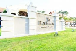 考艾巴利奧斯度假村 Balios Resort Khaoyai